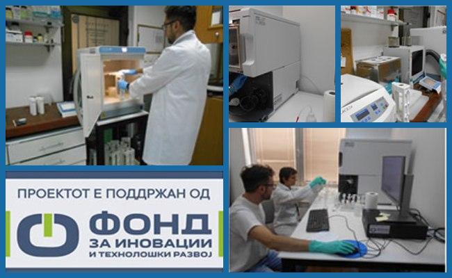 Проект поддржан од Фонд за иновации: Развој на нови методи за испитување на животната средина